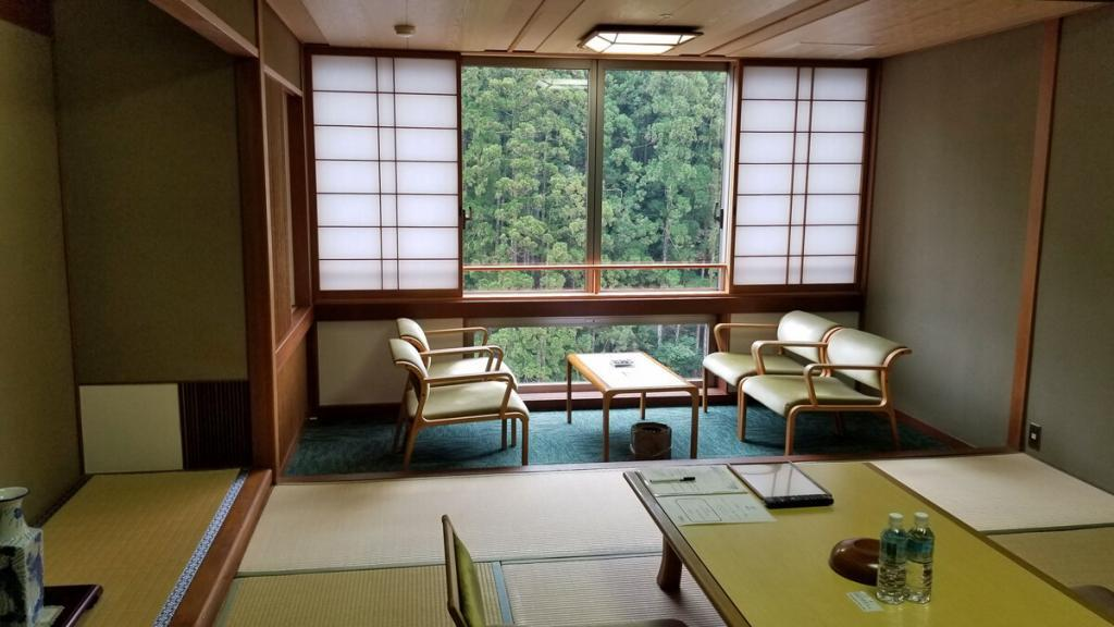 Traditional Onsen Ryokan