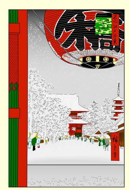 Hiroshige's One Hundred Famous Views of Edo, Ukiyoye