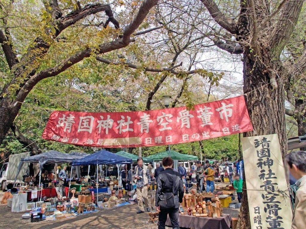 Antique Market Yasukuni Shrine