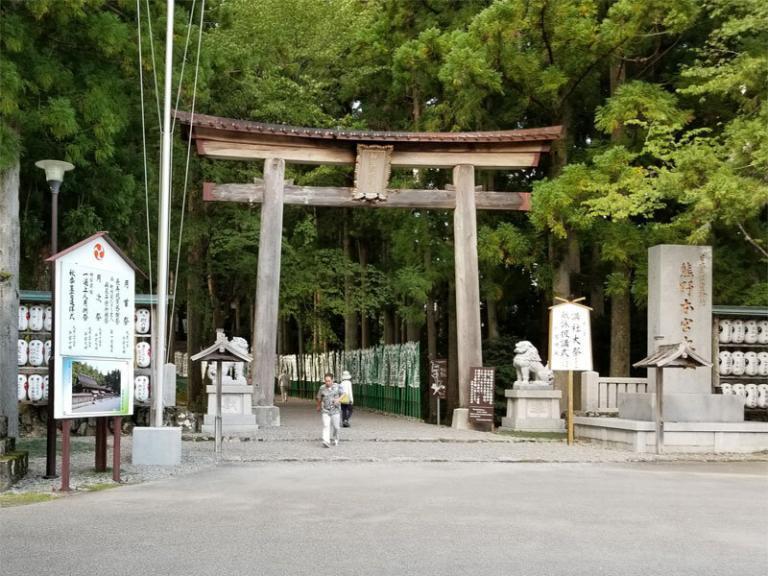 Kumano Hongu Taisha shrine