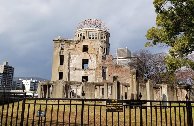 Atomic Bomb Dome Hiroshima UNESCO, World Heritage Site