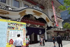 Luxury Travel Japan Kabukiza Theater in Tokyo