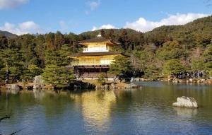 Luxury Travel Japan in Kyoto