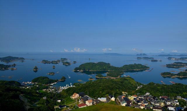 Kujukushima Islands in Nagasaki
