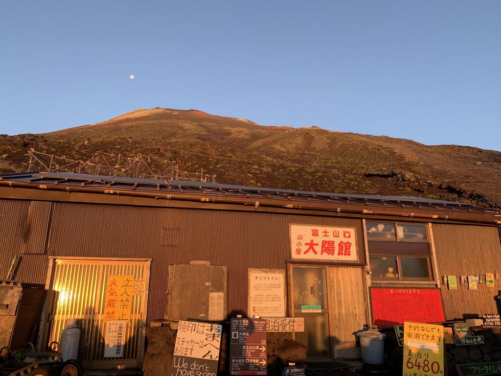 A mountain Hut called Taiyo-kan I stayed overnight on the 7th station of the Subashiri Route
