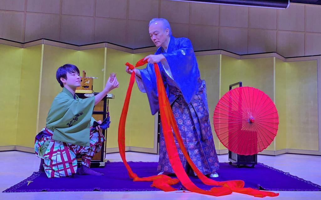 traditional japanese magic since edo period