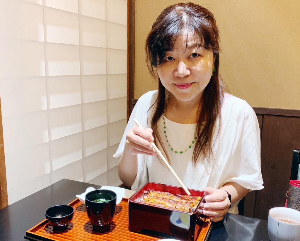 Traditional Japanese cuisine Unagi